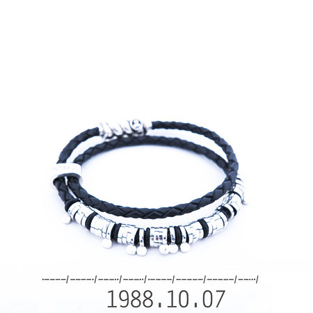 "Silver bracelet Magellan ""Happy Birthday"""