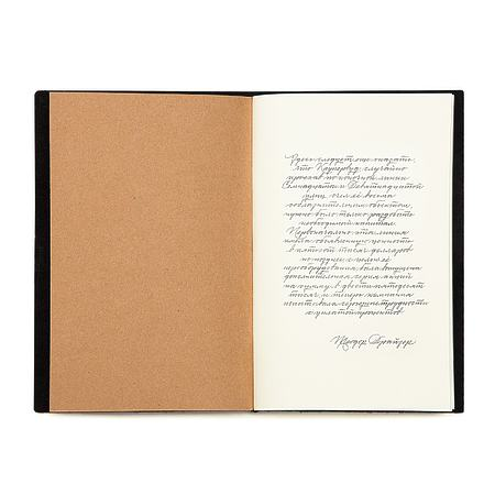 """Notebook """"Draiser"""""""