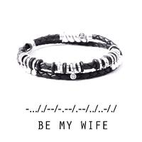 "Magellan ""Be my wife"""