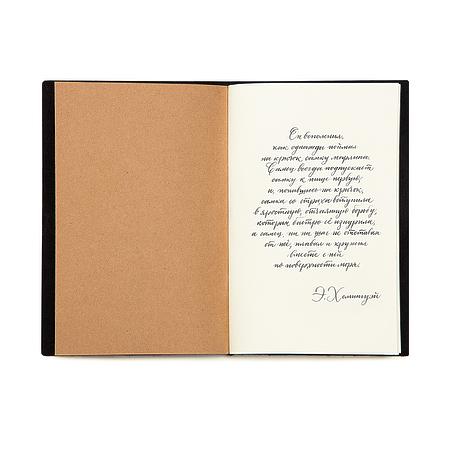 "Блокнот ""Hemingway"""